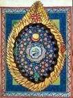 Portrait de ibn al-3adam